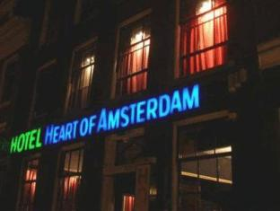 60472 1112202230005264856 std Amsterdam, the Heart of the Netherlands