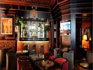 Hotel du Parc Mulhouse - Pub/Lounge