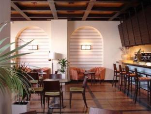 Hotel Mirador De Adra Almeria - Costa De Almeria - Coffee Shop/Cafe