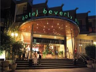 hotel beverly park de gran canaria: