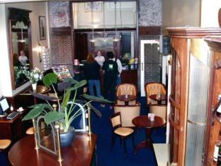 Budget Hotel Y Boulevard Amsterdam - Coffee Shop/Cafe