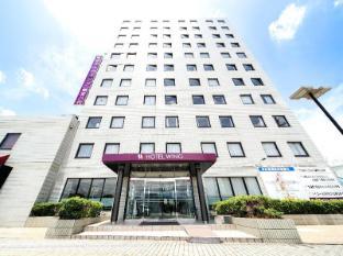 hotel Hotel Wing International Kumamoto-Yatsushiro