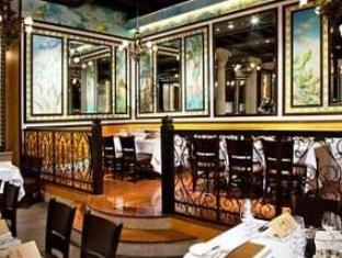 JW Marriott Hotel Mexico City - Restaurant