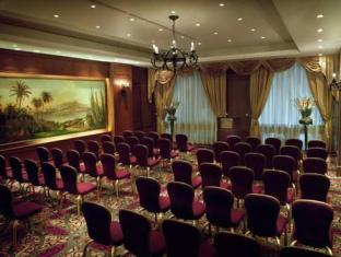 JW Marriott Hotel Mexico City - Meeting Room