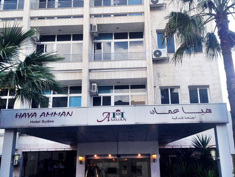 Haya Amman Hotel Suites - Hotels and Accommodation in Jordan, Middle East