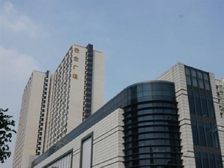 Guangzhou Hip-Hop Apartment - Hopson Plaza