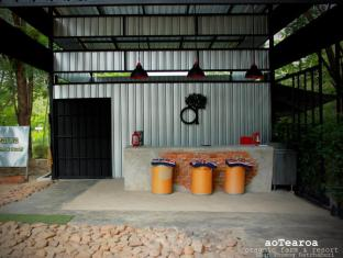 aoTearoa Resort   Thailand Cheap Hotels