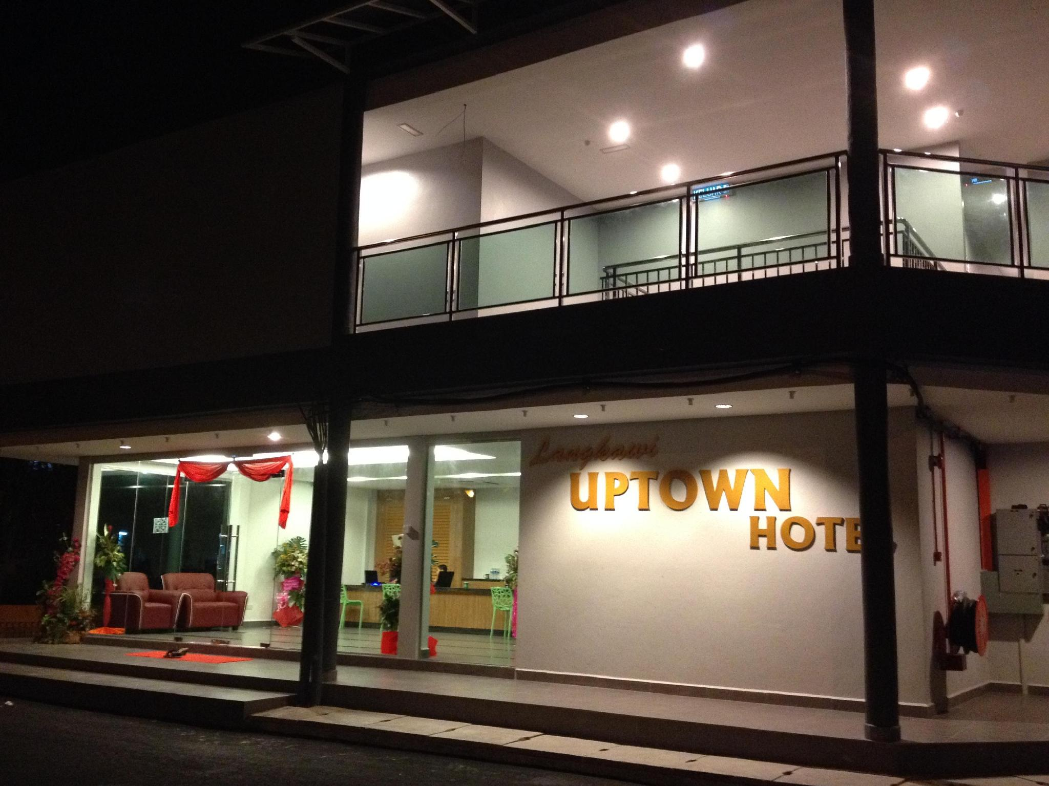 Langkawi Uptown Hotel - Hotels and Accommodation in Malaysia, Asia
