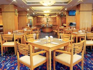 Metropark Hotel Makao - Restoran