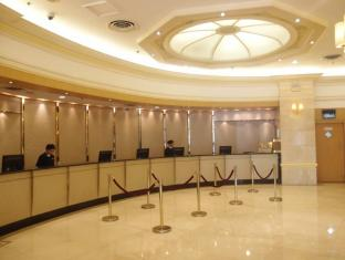 Grandview Hotel Macao - Hall