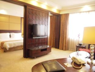 Presidente Hotel Macau - Suite Room
