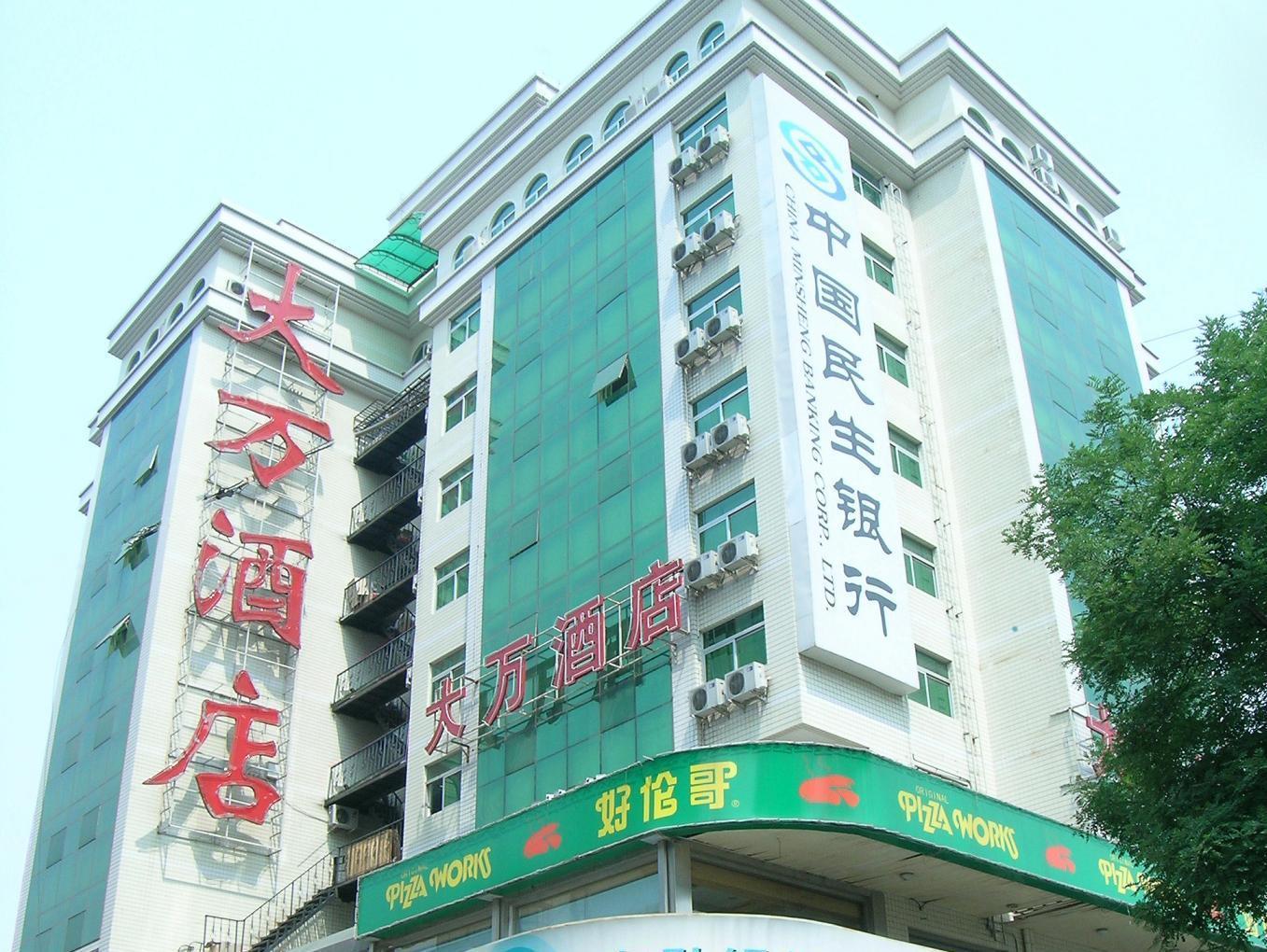 Wangfujing Dawan Hotel
