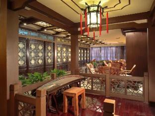 Yong Xing Garden Hotel - More photos
