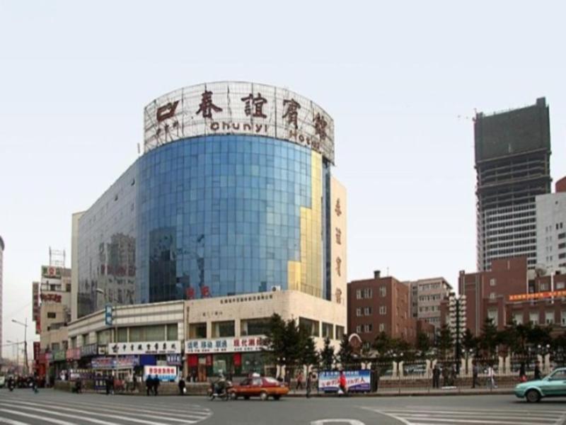 Chunyi Hotel - Changchun