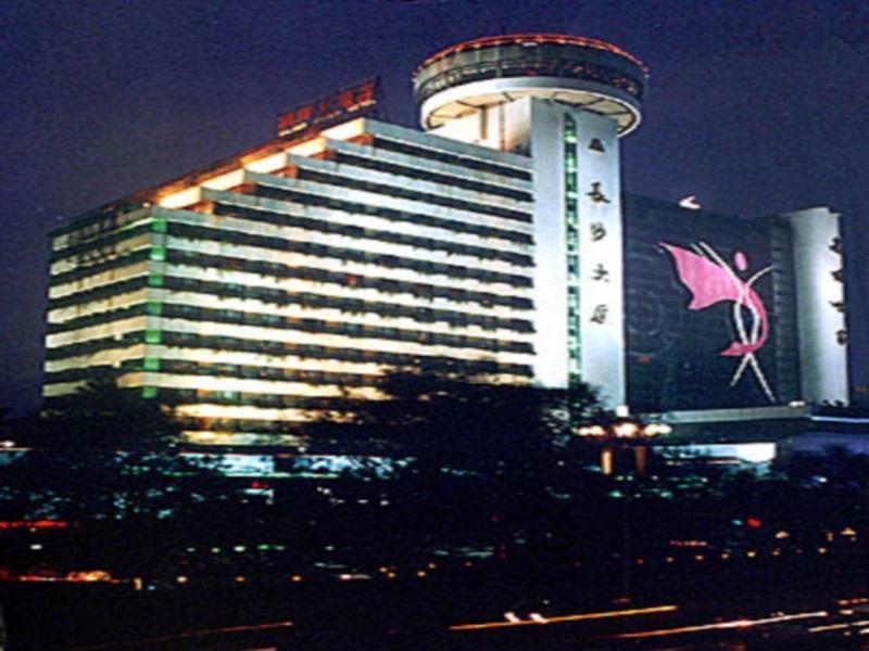 Changsha Mil