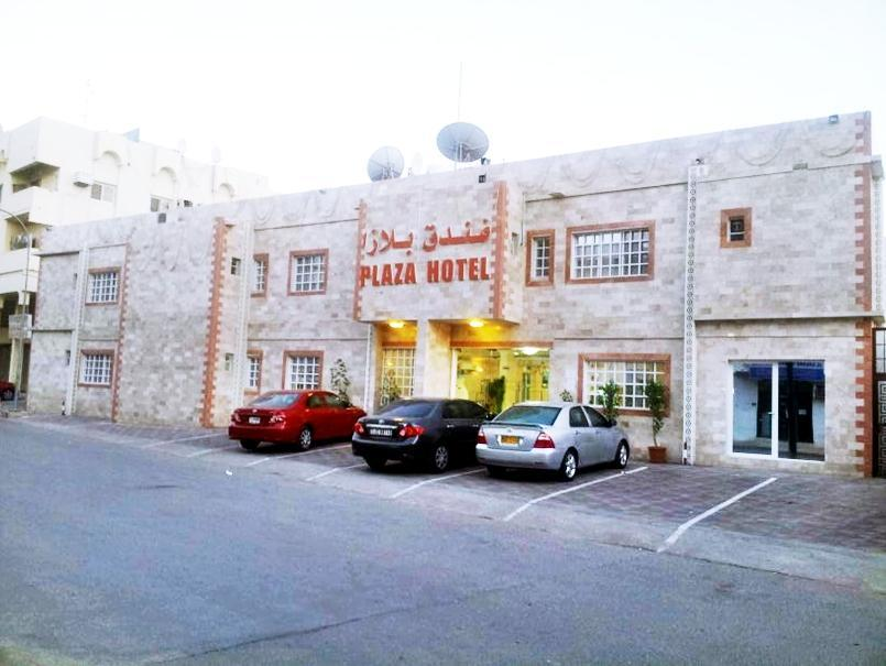 Plaza Hotel - Hotels and Accommodation in Oman, Middle East