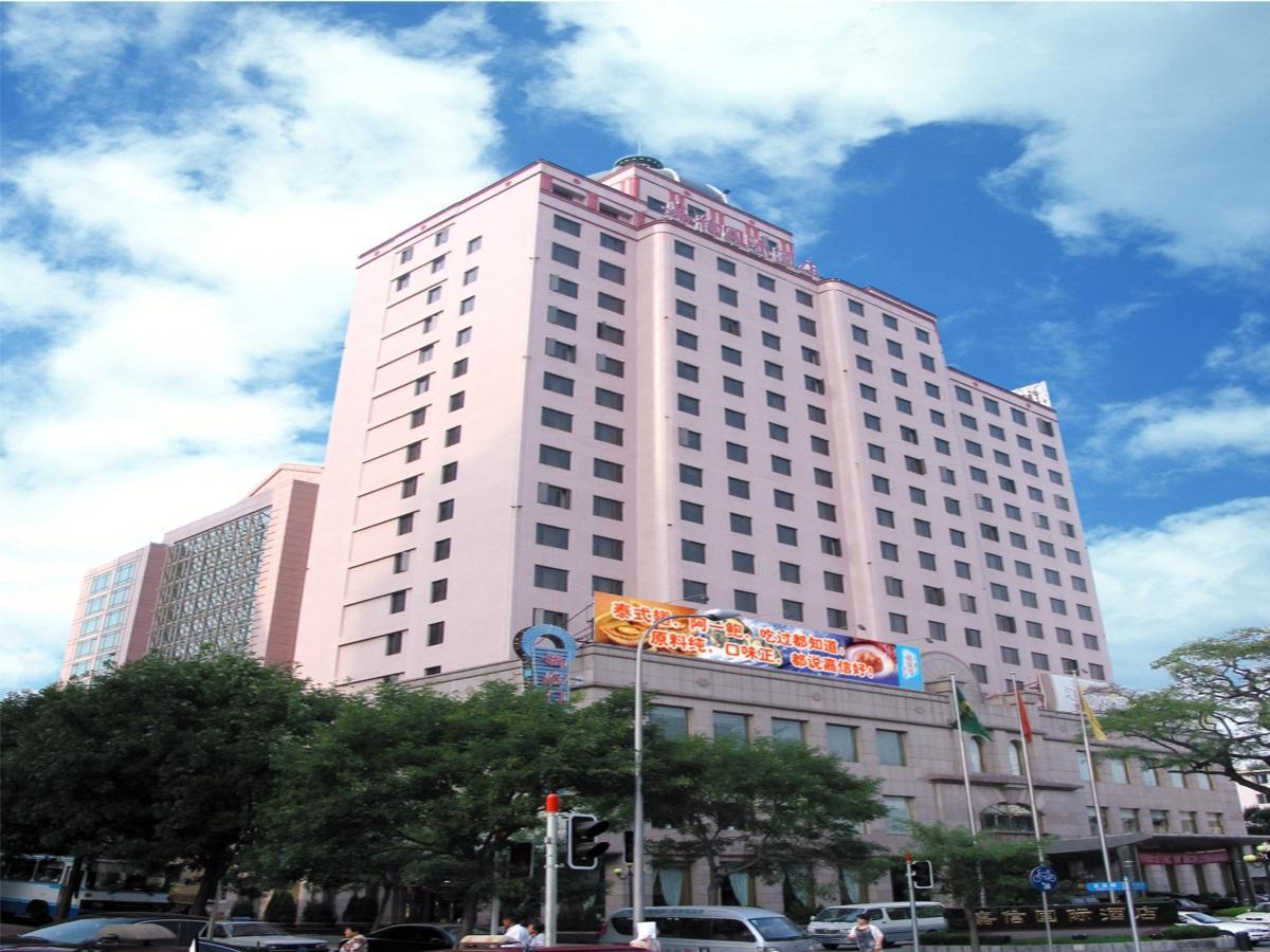 Dalian Golden Shine International Hotel - Dalian