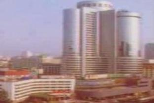 Foreign Trade Centre Hotel - Hotels and Accommodation in China, Asia