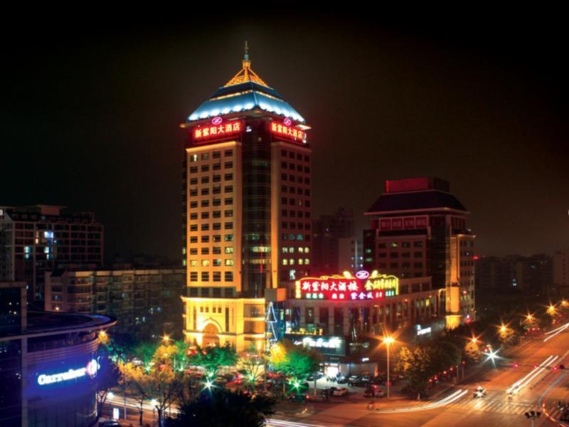 Fuzhou Xin Zi Yang Hotel - Hotels and Accommodation in China, Asia