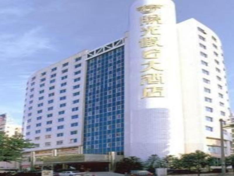 Sun Shine Holiday Hotel Fuzhou - Hotels and Accommodation in China, Asia