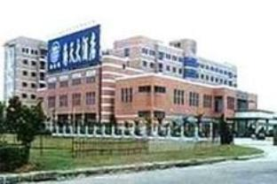 Civil Aviation Haitian Hotel - Hotels and Accommodation in China, Asia