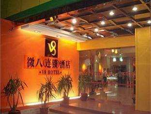 V8 - Guangzhou train station branch Hotel - More photos
