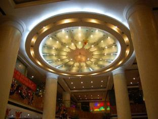 Guilin New Plaza Hotel - More photos