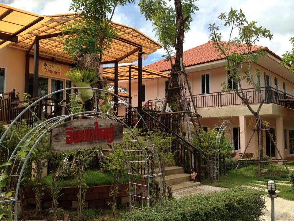 In Khao Yai Resort - Hotels and Accommodation in Thailand, Asia