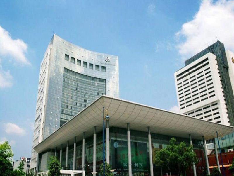 Regal plaza hotel xia cheng district peace intl - Hangzhou congress center ...