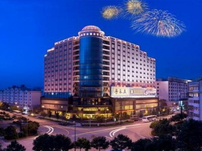 Kunming Dynasty International Hotel - Hotel and accommodation in China in Kunming