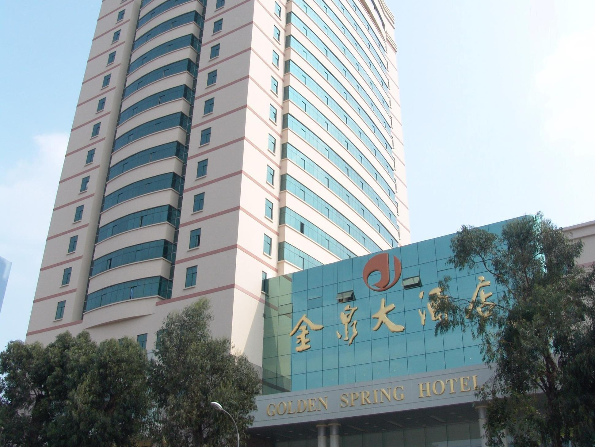 Golden Spring Hotel - Hotel and accommodation in China in Kunming