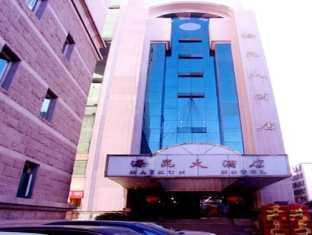 Yunnan Haikun Hotel - Hotel and accommodation in China in Kunming