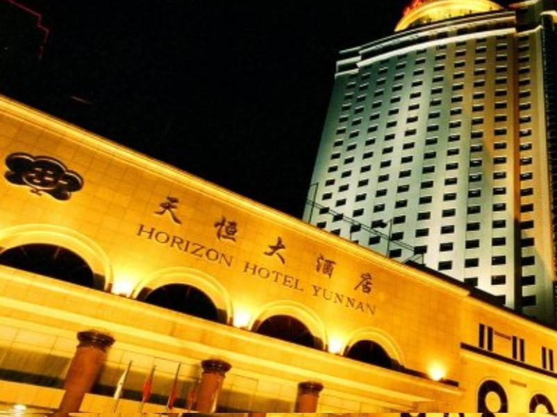 Kunming Horizon Hotel Yunnan - Hotel and accommodation in China in Kunming