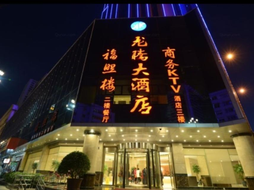 Kunming Long Teng Hotel - Hotel and accommodation in China in Kunming