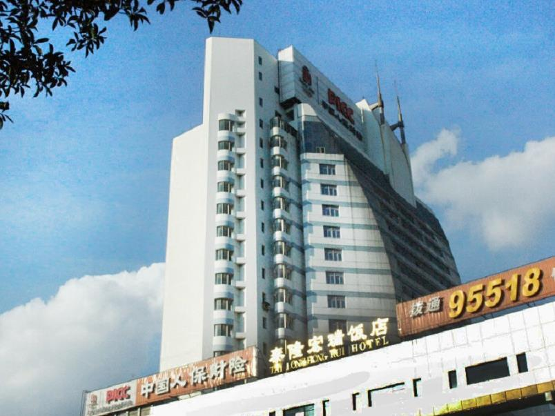 Kunming Tailong Hongrui Hotel - Hotel and accommodation in China in Kunming