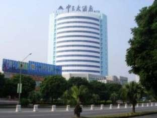 Kunming Zhong Yu Hotel - Hotel and accommodation in China in Kunming