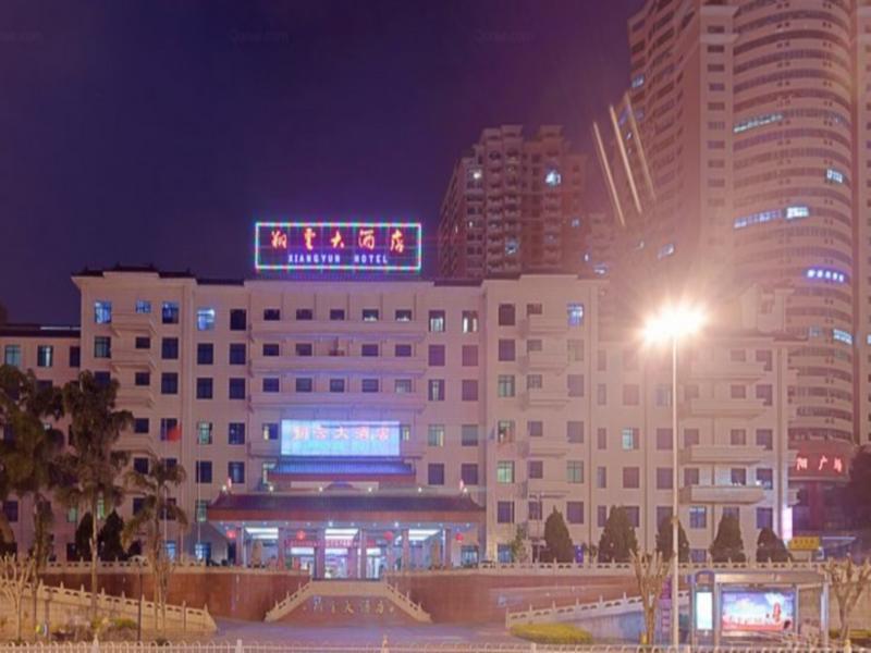 Nanning Xiangyun Hotel - Nanning