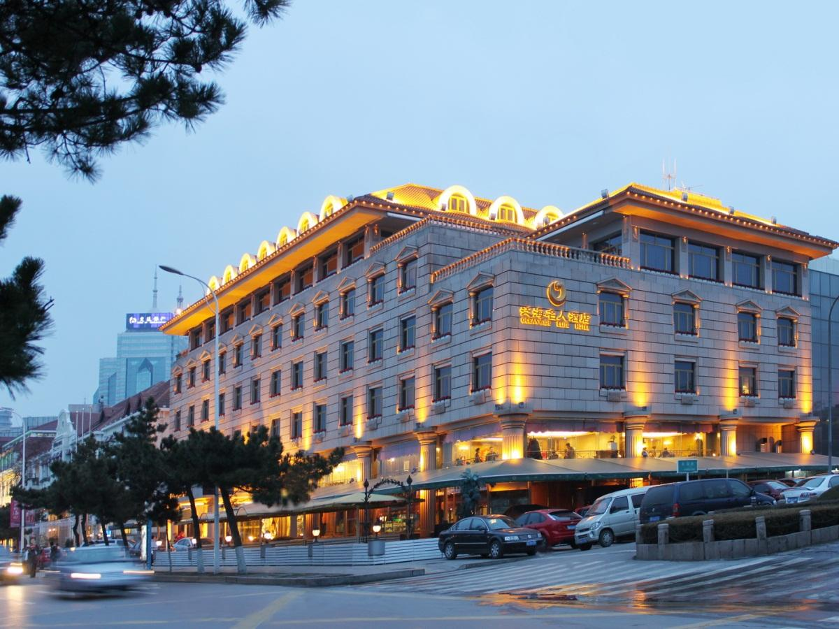 Oceanwide Elite Hotel - Qingdao