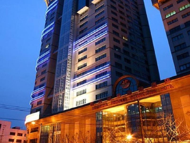 Hengsheng Peninsula Int'L Hotel