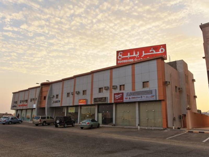 Fakher Yanbu Apartment - Hotels and Accommodation in Saudi Arabia, Middle East
