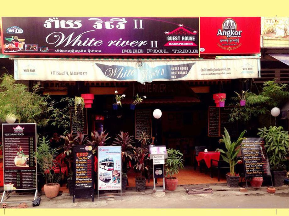 White River II Guesthouse