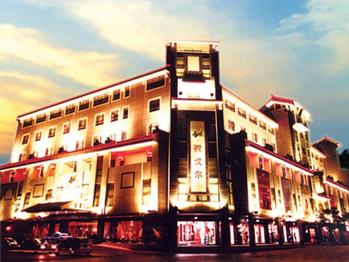 Youngor Central Hotel - Suzhou