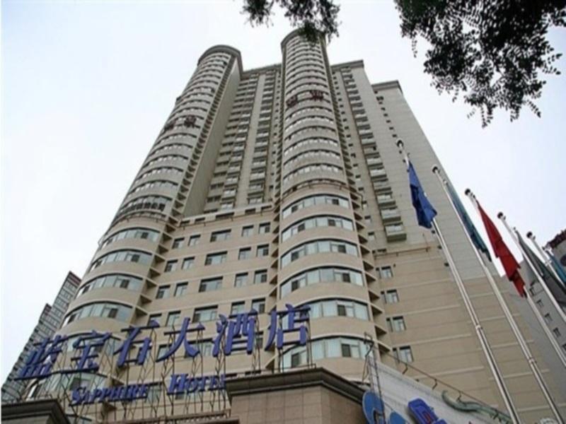 Lanzhou Sapphire Hotel - Lanzhou