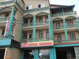 Hong Nhung Hotel Sapa