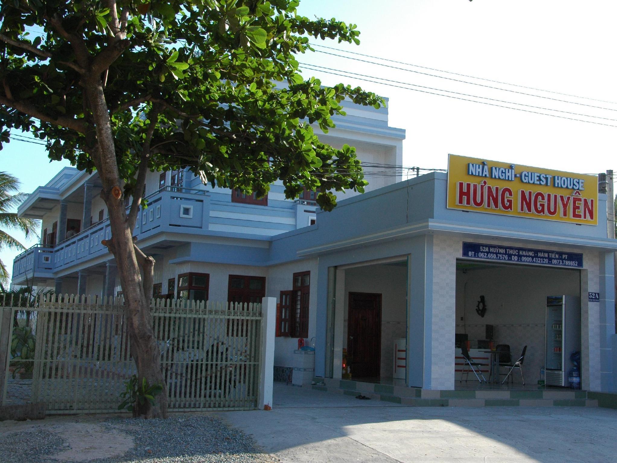 Hưng Nguyên Guest House