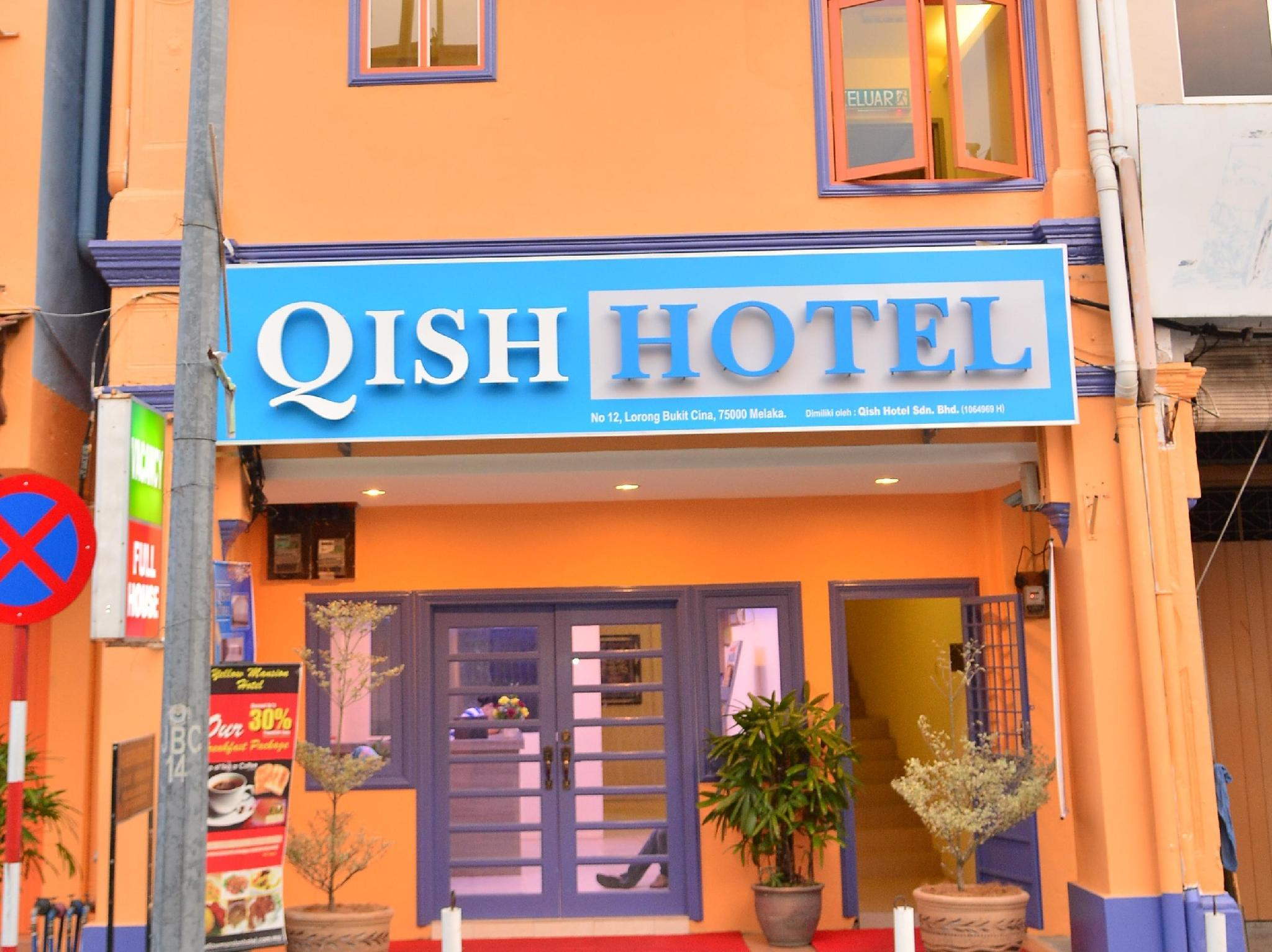 Qish Hotel - Hotels and Accommodation in Malaysia, Asia