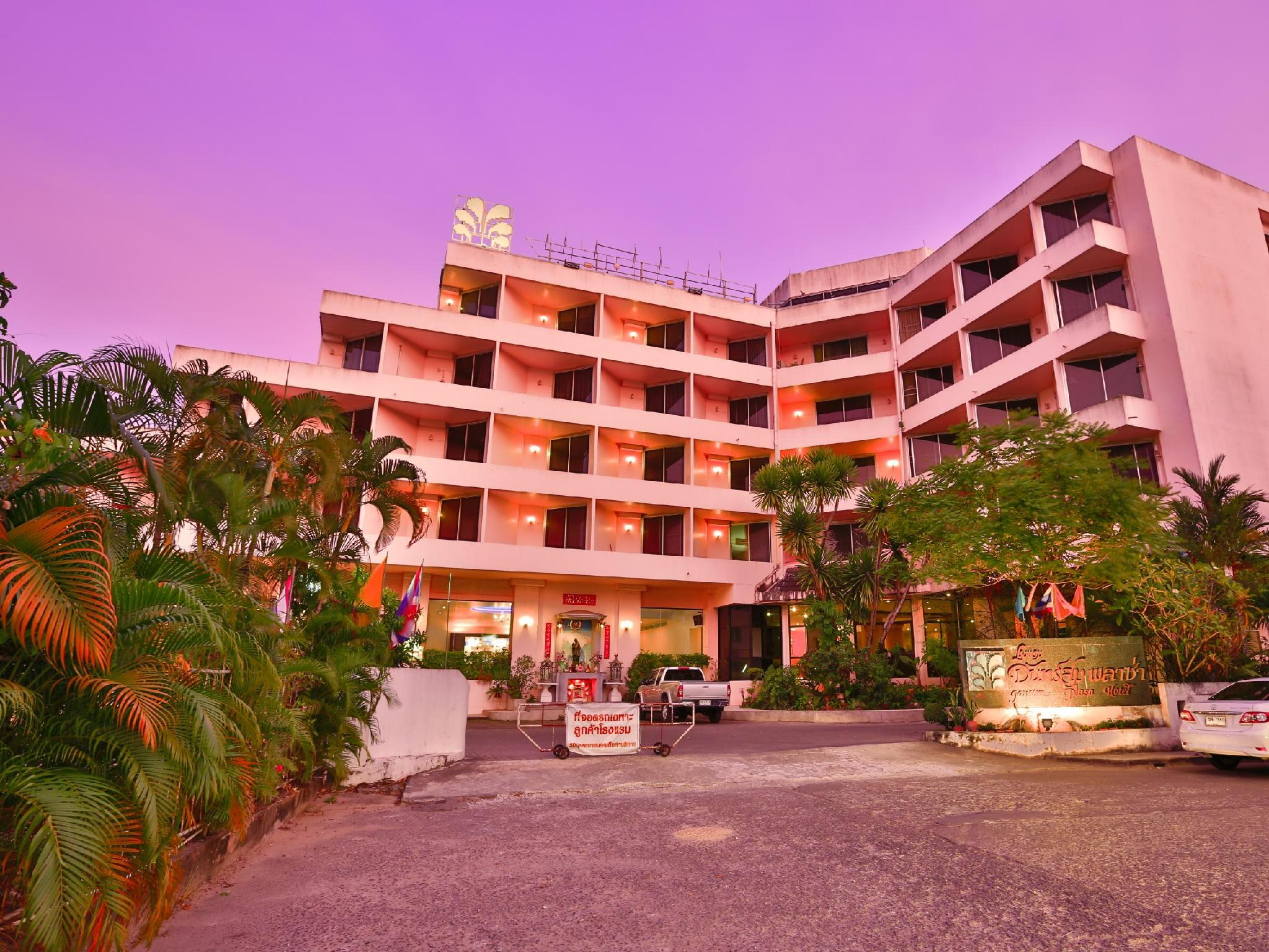 Jansom Plaza Chumphon Hotel - Hotels and Accommodation in Thailand, Asia