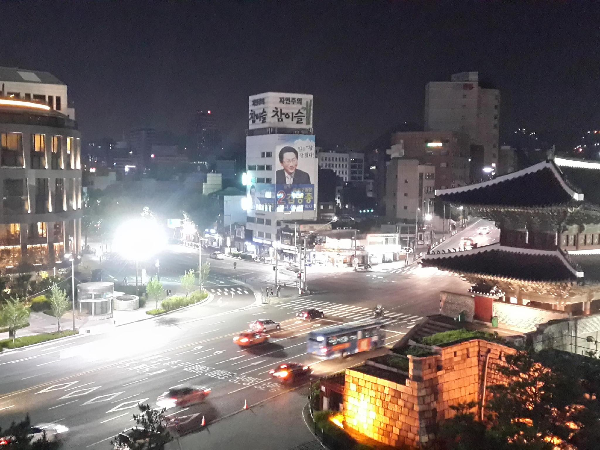 24 Guesthouse Dongdaemun Market - Hotels and Accommodation in South Korea, Asia
