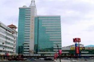 Int'L Commercial Affairs Hotel