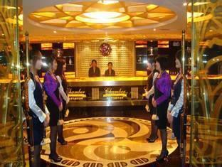 Int'L Commercial Affairs Hotel - More photos